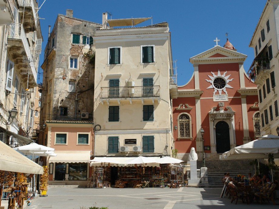 Corfu City Tour with optional transfer for 1 cent CORFU TOURS AND