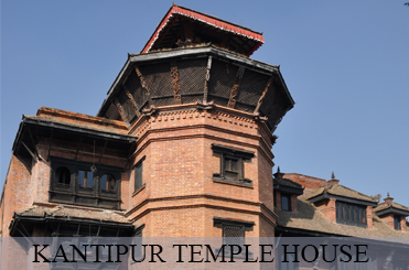 Kantipur Temple House | Boutique hotel in kathmandu | Book online securely