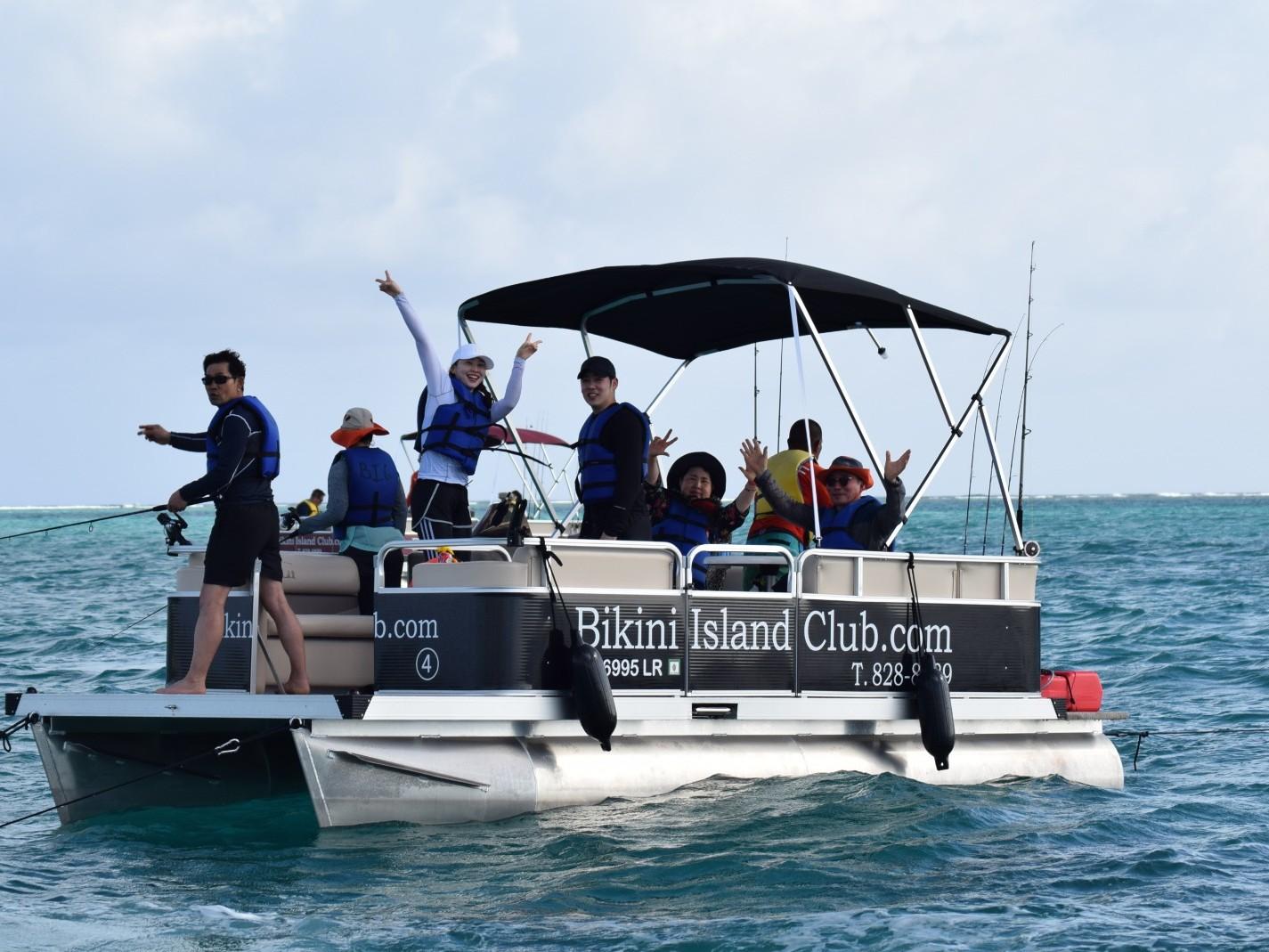 Reservations Bikini Island Club Merizo Guam